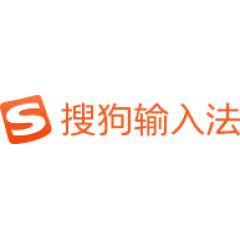 搜狗拼音输入法 sogou pinyin输入法