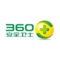 360安全卫士 安全软件 杀毒软件