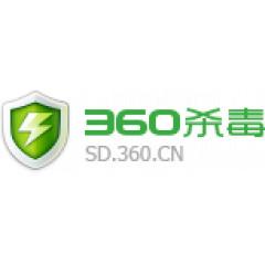 360杀毒 安全软件 杀毒软件